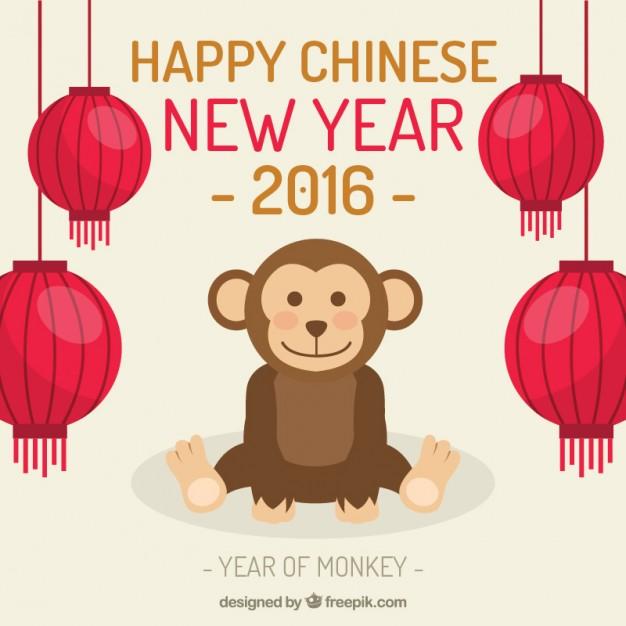 2016 Happy Chinese New Year.jpg